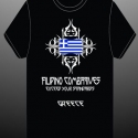 FC International T-Shirt (Greece)