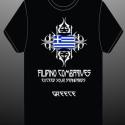 FC International T-Shirt (Greece)